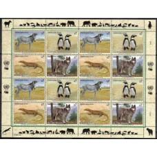 1993 UN Vienna Mi.143-46KL Fauna 18,00 €
