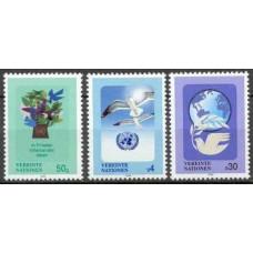 1995 UN Vienna Mi.167-169 Birds 5,00 €