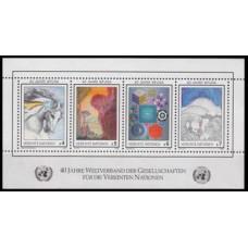 1986 UN Vienna Mi.64-67/B3 Paintings 3,00