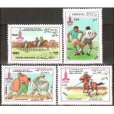 1980 Afghanistan Michel 1236-39 1980 Olympiad Moskva 3.50  €