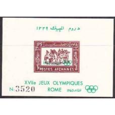 1960 Afghanistan Mi.517/B6b 1960 Olympiad Rome 7,50 €