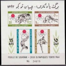 1964 Afghanistan Mi.923-26/B58b 1964 Olympiad Tokio 1,50 €