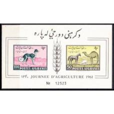 1961 Afghanistan Mi.526-27/B8b Fauna 3,50 €