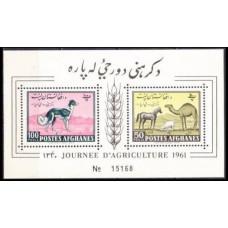1961 Afghanistan Mi.526-27/B8 Fauna 3,50 €