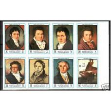 1972 Ajman Michel 1336-1343/Bb L, van Beethoven 8.00 €
