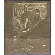 1968 Ajman Mi.224bgold 1968 Olympiad Grenoble 10,00 €
