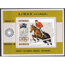 1971 Ajman Mi.1215/B327 1976 Olympic Montreal 6,50 €