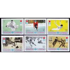 1971 Ajman Mi.762-67b 1972 Olympiad Sapporo 6,00 €