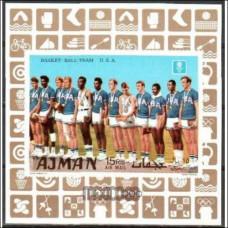 1969 Ajman Mi.454/B125b1968 Olympiad Mexiko 9.00 €