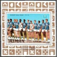 1969 Ajman Mi.454/B125 1968 Olympiad Mexiko 9.00 €