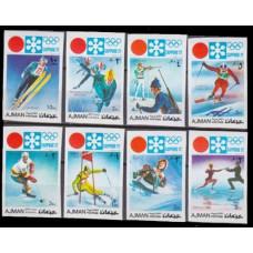 1971 Ajman Mi.1107-14b 1972 Olympics in Sapporo