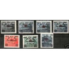 1945 Albania (SHQIPERIA) Michel 368-374** 90.00 €