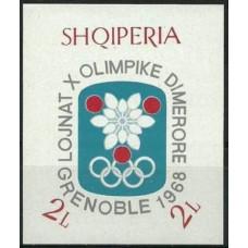 1967 Albania (SHQIPERIA) Mi.B31b 1968 Olympiad Grenoble 6,00 €