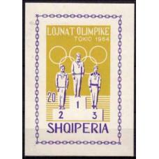 1964 Albania (SHQIPERIA) Mi.869/B26b 1964 Olympics Tokyo 25,00 €
