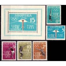 1962 Albania (SHQIPERIA) Mi.657-661+662/B8 1964 Olympics Tokyo 40,00 €