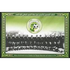 2008 Algeria Mi.1552/B15 Football 3,00 €