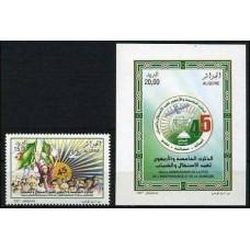 2007 Algeria Mi.1524+B11b Satellite 8,00 €