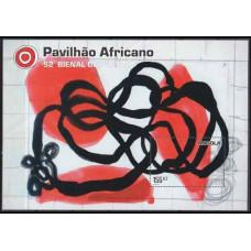 2007 Angola Michel 1779/B118 6.00 €