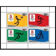 2007 Angola Mi.1787-1790KL 2008 Olympiad Beijing