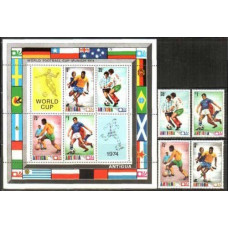 1974 Antigua M334-7+B15 1974 World championship on football of Munchen 3.60 €