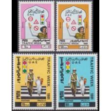 1981 United Arab Emirates Mi.122-125 Automobiles/ Road rules 11,00 €