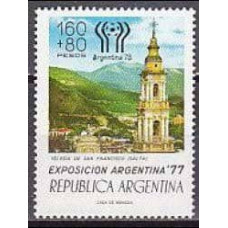 1978 Argentina Mi.1322 1978 World championship on football of Argentina 6.50 €