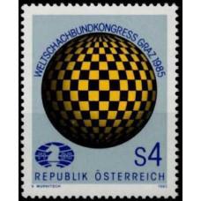 1985 Austria(R.Qsterreich) Mi.1823 Chess 0,60 €