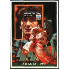 1996 Azerbaijan Michel 296/B20 1996 Olympiad Atlanta 2.80 €