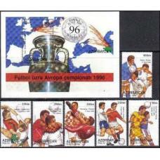 1996 Azerbaijan Michel 328-33+334/B25 EVRO-1996 6.60 €