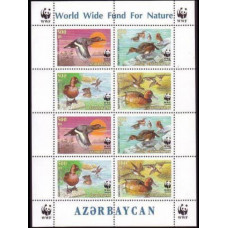 2000 Azerbaijan Michel 474-477KL WWF, Ferruginous Pochard 7.00 €