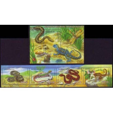 2000 Azerbaijan Michel 484-87KL+488/B43 Fauna 10.00 €