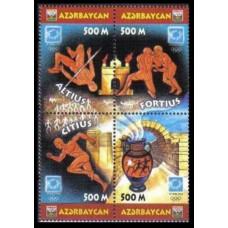 2004 Azerbaijan Mi.576-579 2004 Olympiad Greece 4.00