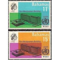 1966 Bahamas Michel 252-253 Elizabet II 1.30 €