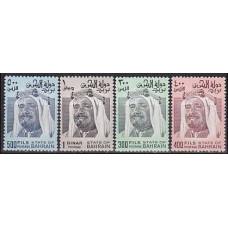 1976 Bahrain Michel 256-259** 36.00 €