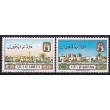 1983 Bahrain Michel 331-332 6.00 €