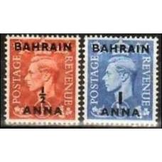 1950 Bahrain Mi.70-71* 7.20 €