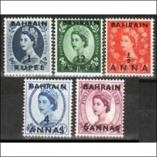 1952 Bahrain Mi.79-80,85-87* Elizabet II 22.60 €