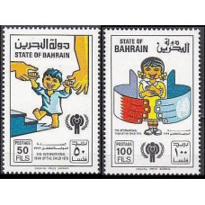 1979 Bahrain Mi.282-283 Children's Day 7,00 €