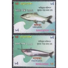 2002 Bangladesh Mi.805-806 Sea fauna 2,20 €