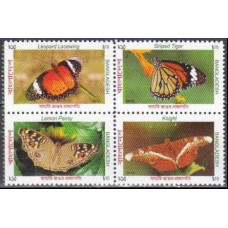 2012 Bangladesh Mi.1088-1091VB Butterflies 3,60 €
