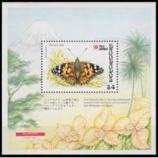 1991 Barbados Mi.786/B27 Butterflies 16,00 €