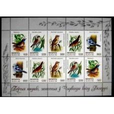 1998 Belarus Mi# 262-266 (KL) Fauna Water Wading Birds