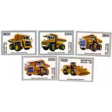 1998 Belarus Mi# 273-277 Transport Cars Trucks BELAZ