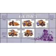 1998 Belarus Mi# 273-277 (KB) Transport Cars Trucks BELAZ