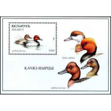 1996 Belarus Mi# 191 (B) Fauna Water Wading Birds Ducks