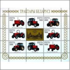 1997 Belarus Mi# 242-245 (KB) Transport Tractors