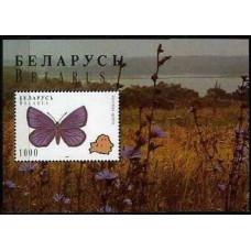 1996 Belarus Mi# 132 (B) Fauna Butterfly