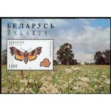 1996 Belarus Mi# 131 (B) Fauna Butterfly