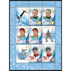 2010 Belarus (sheetlet) Medal winners at XXI Olympic Winter Games in Vancouver