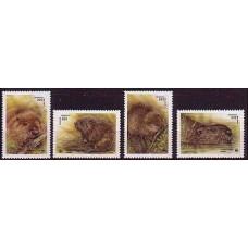 1995 Belarus Mi.96-99 WWF / Fauna 1,50 €